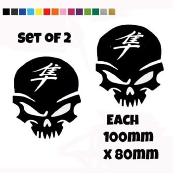 Hayabusa Skull Stickers Car Motorbike Vinyl Decals